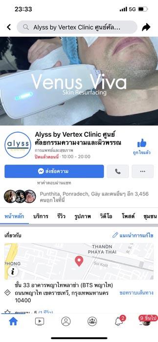 Alyss by Vertex Clinic